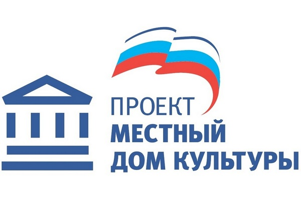 the local house of culture-2017-02-logo