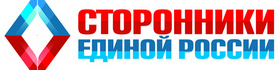 supporters of united russia-17-01-2019-logo