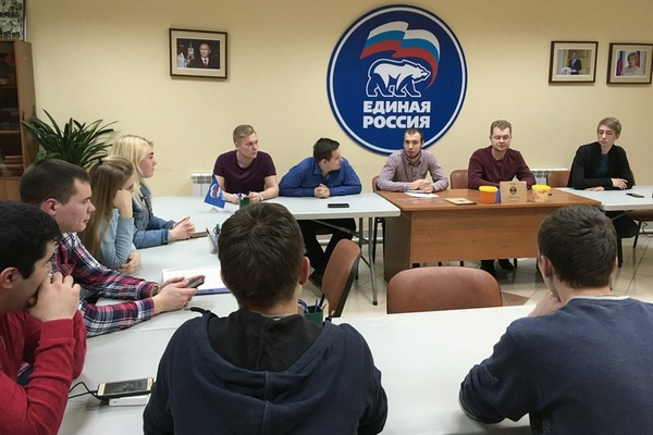 russian village-meeting with young people-01-2019-01-logo