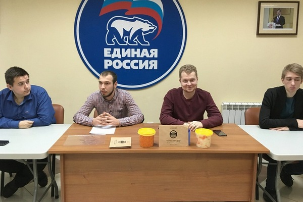 russian village-meeting with young people-01-2019-03-logo
